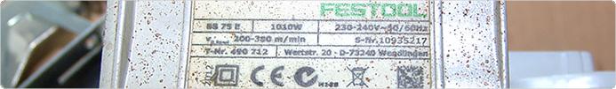 Ленточная шлифовальная машинка Festool BS 75 E SET до ремонта
