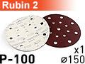 Шлифовальный абразивный круг RUBIN-2 D150 P100 - 1шт