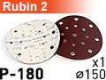 Шлифовальный абразивный круг RUBIN-2 D150 P180 - 1шт