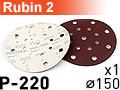 Шлифовальный абразивный круг RUBIN-2 D150 P220 - 1шт