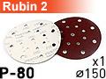 Шлифовальный абразивный круг RUBIN-2 D150 P80 - 1шт