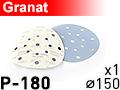 Шлифовальный абразивный круг GRANAT D150 P180 - 1шт