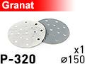Шлифовальный абразивный круг GRANAT D150 P320 - 1шт