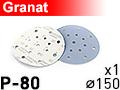 Шлифовальный абразивный круг GRANAT D150 P80 - 1шт